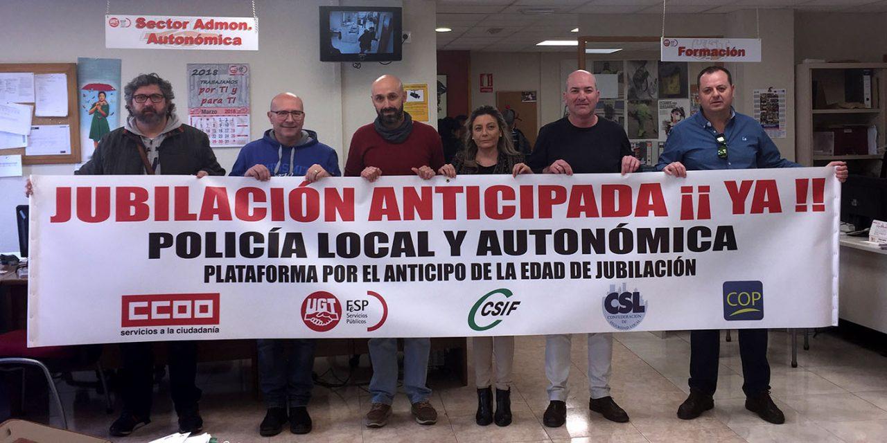 Los sindicatos se preparan para la concentración de los Policías Locales del día 23 de marzo